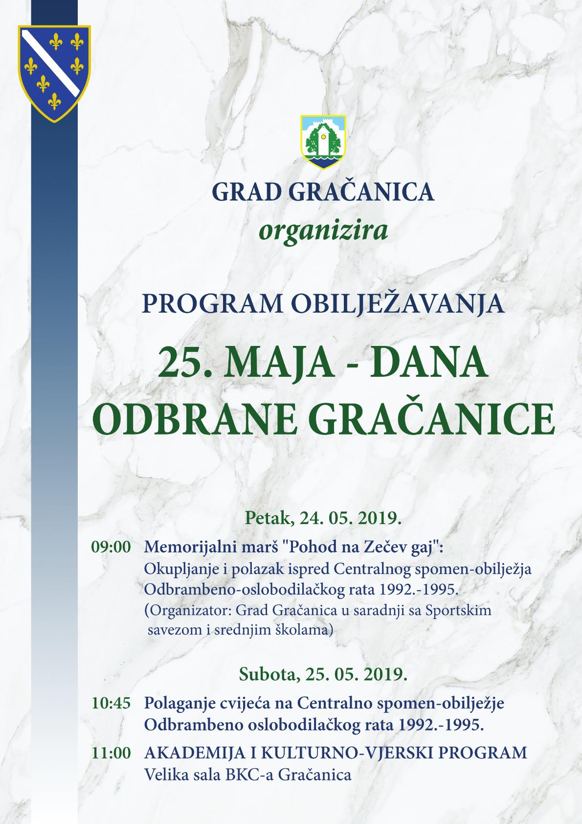 Najava događaja: Program obilježavanja 25.maja – Dana odbrane Gračanice